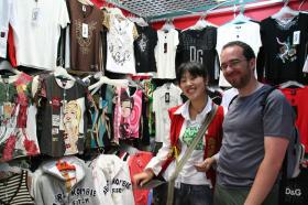La tienda de camisetas